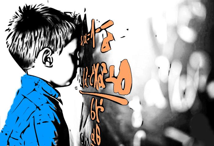 2F.-Math