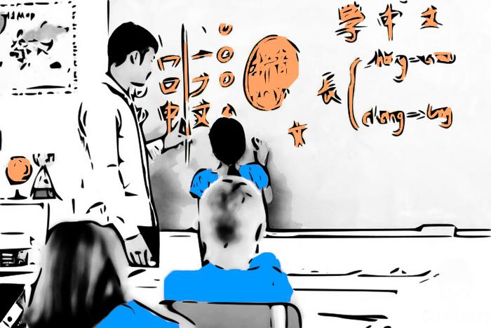 3I.-Clear-Child-Psychology-Raising-Bilingual-Child-Bilingual-and-Multilingual